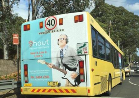 Shout Bus!